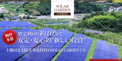 平成エレクトリック株式会社の画像