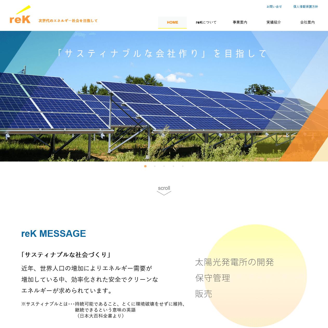 """<span class=""""title"""">株式会社 reK</span>"""